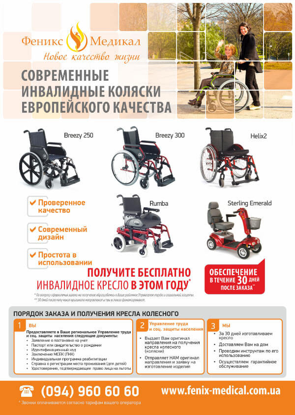 1 24 5 А3-2014-rus-4 1
