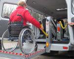 1 17 4 95 2. инвалидов