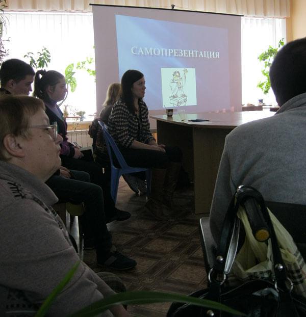Тренинг «Отработка технологий индивидуального выступления. Личная история». инвалидностью