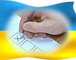 В Киеве презентовали аудио-диск, который поможет инвалидам зрения проголосовать на выборах (ВИДЕО) ЗРЕНИЯ