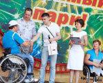 В Харькове прошел фестиваль «Мир без границ» ФЕСТИВАЛЬ