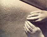 У Львові відбувся конкурс «Українська писемність шрифтом Брайля» ШРИФТОМ БРАЙЛЯ