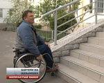 1 12 6 9514285. інваліди