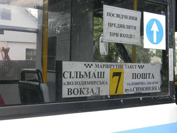 1 28 1 26 05 bus2 2