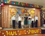 1 05 2 bilocerkivskiy dityachiy budinok-internat vidznachiv 50-richniy yuviley 2. інтернату