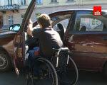 1 07 2 712542. інвалідів