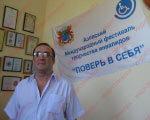 Бердянские инвалиды отказались от проведения Международного фестиваля в пользу помощи армии АЛЕКСАНДР КИСЕЛЬ ФЕСТИВАЛЯ