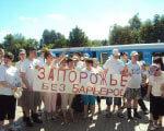 В областном центре прошла акция «Запорожье без барьеров» ИНВАЛИДОВ