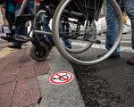 1 30 3 invalid68086324164 2. інвалідів