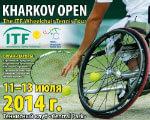 У Харкові відбудеться турнір «Kharkov Open» для тенісистів-візочників ТЕНІСИСТІВ-ВІЗОЧНИКІВ