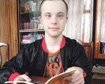 «Сонячний» Богданко має шанс стати істориком СИНДРОМОМ ДАУНА