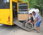 1 07 2 inva-594x445 2 2. инвалиды