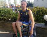 1 22 2 95968 2. олег капинус, инвалидном кресле