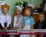 1 03 2 zaporozhskaya-uchitelnitsa-reabi-20465 3. детский радонеж