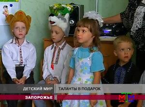 1 03 2 zaporozhskaya-uchitelnitsa-reabi-20465 2