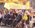 Люди з особливими потребами та бійці з АТО вийшли на «Марш миру» в Києві (ВІДЕО) ПОРАНЕННЯ