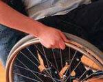 1 14 5 000005. инвалидов