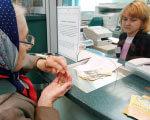 1 01 4 1386335902 povishenie-pensiy-1. инвалидам, пенсия, інвалідності