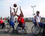 1 16 3 15102014010539 2. инвалидов