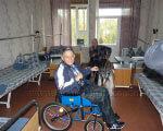 1 31 4 YYlcESfoYtBM 2. инвалидов, санаторій