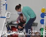 У Кіровограді — безкоштовна реабілітація дітей з особливими вадами РЕАБІЛІТАЦІЇ ІНВАЛІДІВ