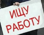 В Днепропетровске проходят ярмарки вакансий для людей с ограниченными возможностями (ВИДЕО) ИНВАЛИДОВ ОГРАНИЧЕННЫМИ ВОЗМОЖНОСТЯМИ