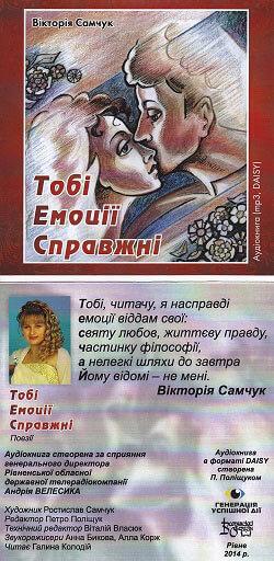 1 26 1 Tobi 1