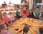 В навчально-реабілітаційному центрі Полтавської обласної ради показали Урок толерантності (ВІДЕО) ТОЛЕРАНТНОСТІ