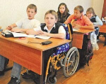 В Україні вступив в силу закон про навчання дітей-інвалідів в загальноосвітніх школах НАВЧАННЯ