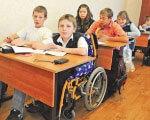 В Івано-Франківську буде експериментальна школа? ОСОБЛИВИМИ ПОТРЕБАМИ