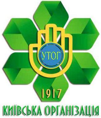 1 26 1 1421843436 emblema-kievorg 1