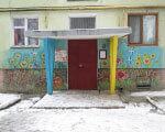 Переселенка с Луганщины разрисовывает дома полесского Здолбунова ЯНА УНЫЧЕНКО