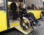 1 16 7 741258521 2. інвалідністю, інвалідів