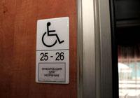 1 18 3 news 2083 1. придніпровська залізниця, особливими потребами, перевезення, спецвагон, інвалід-візочник