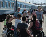 1 25 5 127541. наіу, рятуймо разом, інвалідністю