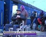 1 09 6 435895. переселенцы-инвалиды