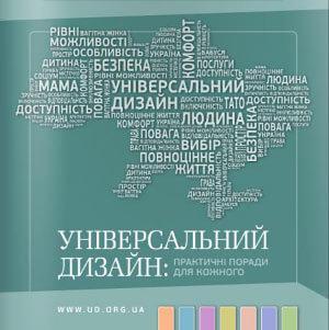 1 11 2 udbooklet 1