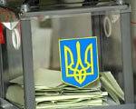1 17 5 elections ukraine 2. інвалідністю