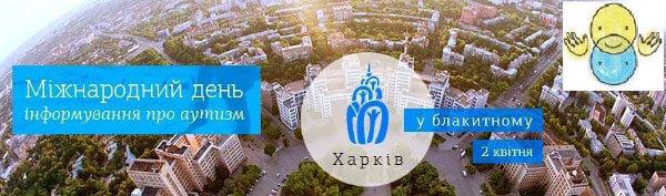 1 30 3 Голубое Харьков 2