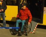 У Києві з'являться тролейбуси для інвалідів ТРОЛЕЙБУС