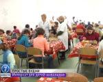 Будни одесского интерната для детей-инвалидов (ВИДЕО) ИНТЕРНАТЕ