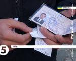 На Житомирщині водій маршрутки відмовив у пільговому проїзді інвалідам-учасникам АТО (ВІДЕО) ИНВАЛИД