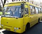 В Мариуполе не хватает автобусов для инвалидов (ВИДЕО) АВТОБУСОВ