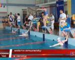 Майбутні параолімпійці. В Ужгороді змагались у плаванні діти з обмеженими можливостями (ВІДЕО) ПЛАВАННЯ