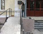 1 18 5 newsvideopic ukrajinskij-velikij-barernij-rif42272 84364 1 2. обмеженими фізичними можливостями, пандуси