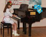 1 23 6 8249321 1 2. піаністка