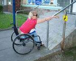 1 10 2 e2a6f296a8dbe6f5fa180f2f4648f68a 2. доступність, інвалідів