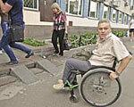 1 03 4 46716 1 2. инвалид, пандуси