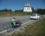 1 10 1 gr 6.08.15 marafon 2. дмитрий васильцов, инвалидной коляске