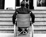 1 20 6 1990-1u 1. інвалідністю